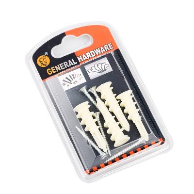 尼龙石膏板膨胀螺丝 窗帘专用石膏板膨胀 螺旋膨胀螺丝批发