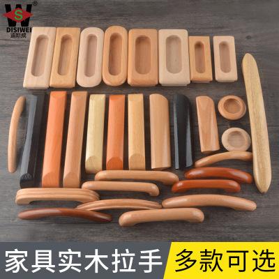 原木色现代简约式拉手抽屉橱柜欧式衣柜木质拉手实心木把手可定制
