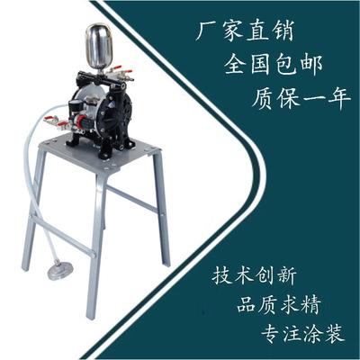 厂家直销 A-10气动隔膜泵喷漆泵双隔膜泵油漆涂料输送泵 泵浦