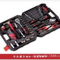 卡夫威尔 家用五金工具组套汽修套筒扳手螺丝批组合手动工具箱