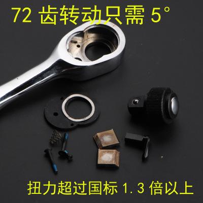 棘轮套筒扳手工具快速六角套管汽车汽修大中小飞伸缩棘轮扳手