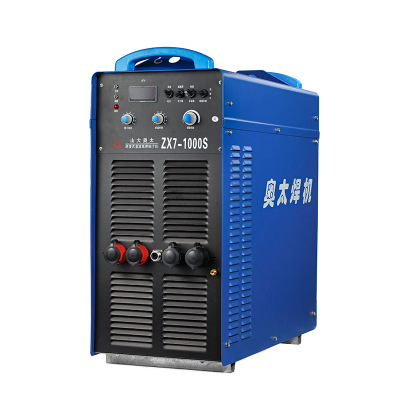 山东奥太焊机ZX7-1000(S/STG)电焊机逆变直流弧焊机便携式电焊机