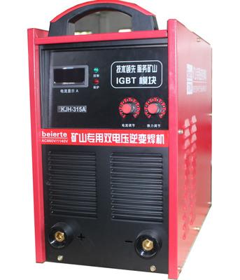 山东贝尔特矿用电焊机KJH-400A6601140VIGBT模块便携式电焊机批发