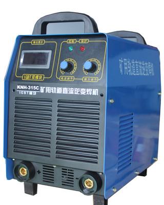 山西贝尔特矿用轨道焊机KNH-315CDV250VIGBT模块逆变机轨道电焊机