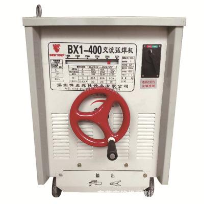 清仓促销 工业型立式交流电焊弧焊机 Bx1-400-2不锈钢电焊机400型