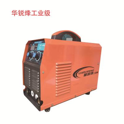 家用ZX7-315 400系列工业级直流电焊机