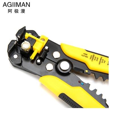 厂家直销8寸自动剥线钳多功能钳子手动压接钳电工五金工具 剥线槽