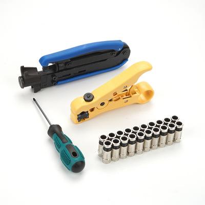 现货 剥线钳压线钳套装同轴电缆F头挤压钳组合工具网线压接钳套装
