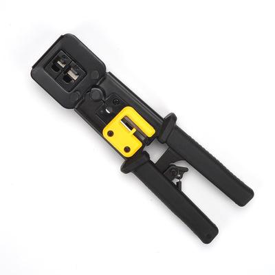 通孔网线钳水晶头穿孔压线钳套装多功能EZ网络钳压接钳组合工具