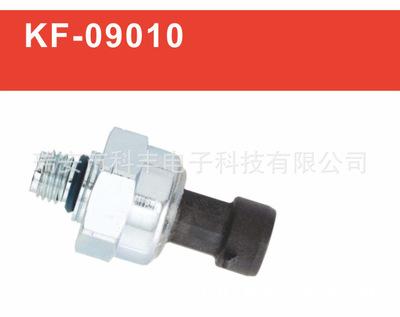 厂家直销 汽车传感器 机油压力传感器1845274C92