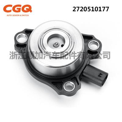 2720510177,适用于奔驰汽车凸轮轴传感器CW-3033