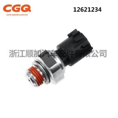 12621234,适用于别克 凯迪拉克 雪佛兰汽车油压传感器CW-7032