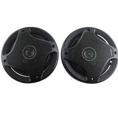 厂家直销 新款JT-1372 5寸汽车扬声器 汽车喇叭 中低音喇叭