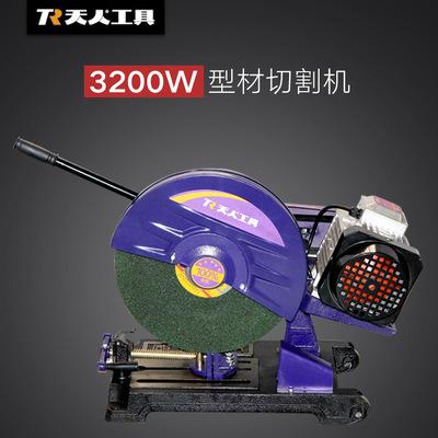 厂家直销全铜工业加重型 型材切割机3KW木材钢筋多功能 切割机