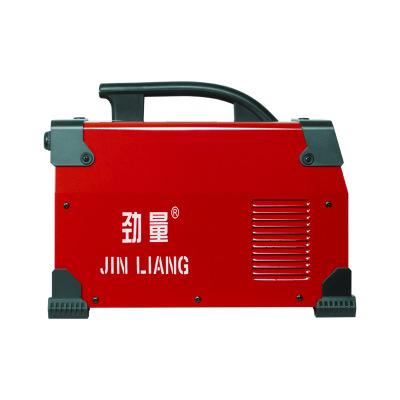 【劲量】电焊机LGK-50 小型家用220v便携式手提等离子切割机全铜