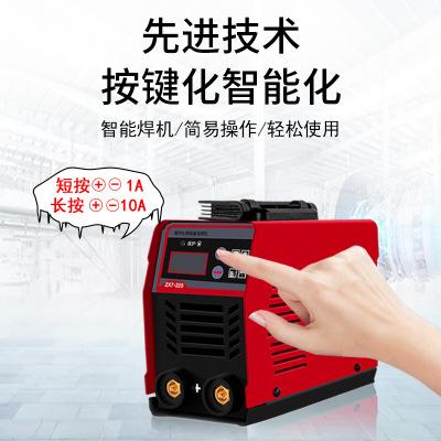 劲量电焊机ZX7-250家用220V迷你小型全铜手提便携式逆变直流焊机