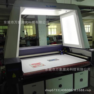 服装印花布料送料激光切割机 全自动裁断激光下料机 机型幅面可选