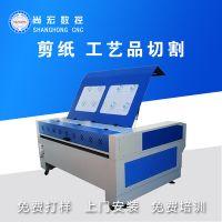 亚克力激光切割机 1390激光雕刻机裁切机 皮革布料激光切割机