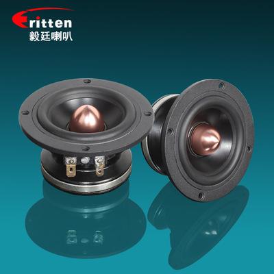 3.5寸汽车改装喇叭 高品质4欧20W外磁钕磁中低音扬声器 汽车喇叭