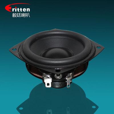 桌面音箱喇叭扬声器 纸盘4欧15w高品质全频喇叭 蓝牙音响高音喇叭