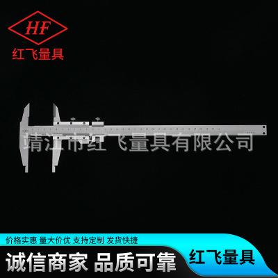 厂家批发 300游标卡尺 带深度测量杆 多规格可选 支持定制