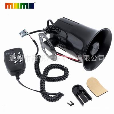 厂家直销 汽车摩托车12V六音圆口警报喇叭按键带喊话器特价批发