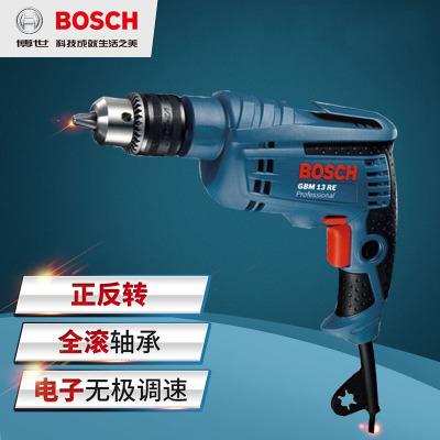 原装正品博世GBM13RE手电钻电动工具正反调速多功能大功率家用