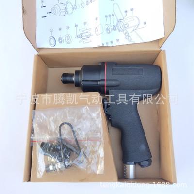 厂家直销工业级枪式气动8H风批,气动风炮