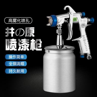 油漆喷枪气动W-101日本井原喷涂料工具家具汽车钣金高雾化喷漆枪