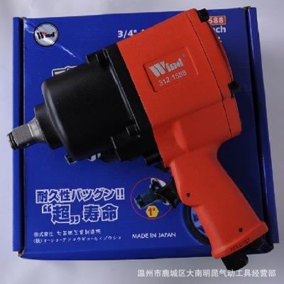 台湾飙风312-1588气动扳手,飙风大扭力枪式中风炮气动工具