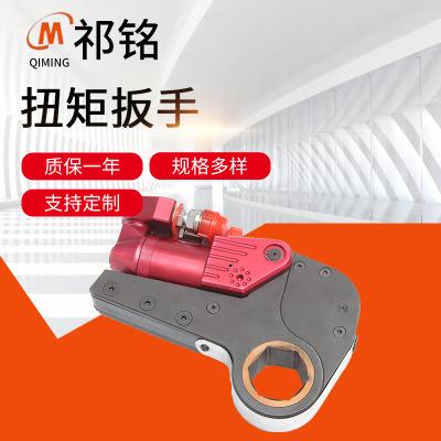 厂家生产液压扭矩扳手 中空式液压扳手 驱动式液压扳手 加工定制