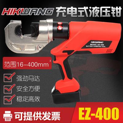 便携快速充电式液压压接钳EZ-400电动液压钳电动压钳16-400压接钳