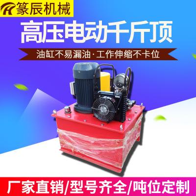 厂家直销DYG超高压电动千斤顶150吨电动千斤顶