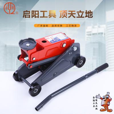 启阳批发2T卧式千斤顶 轿车起重设备 手摇车载双节式千斤顶