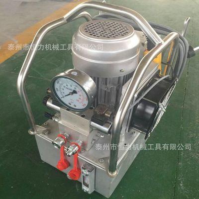 【恒力机械】液压扳手专用液压泵 电动泵 电磁换向70Mpa