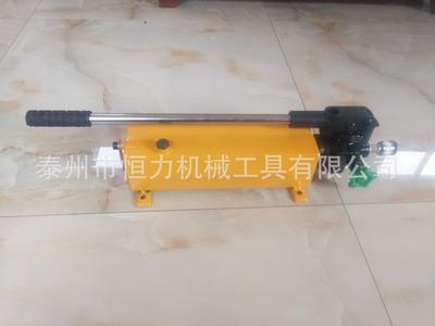 手动液压泵 SYB手动油泵 P392轻型手动泵 液压油泵超高压液压泵