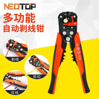 厂家生产 8寸多功能自动剥线钳 端子压接电缆导线剥线钳 剥皮钳子