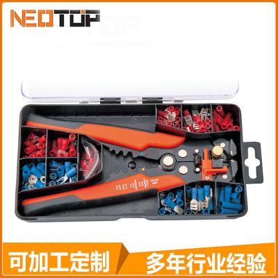 98338手动五金组合工具套装 家用组合工具批发 组套五金工具