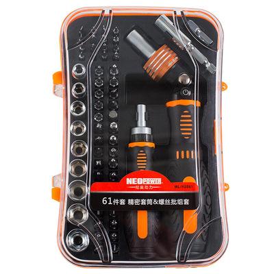 螺丝刀组合套装拆机螺丝批多功能起子苹果手机数码自行车维修工具