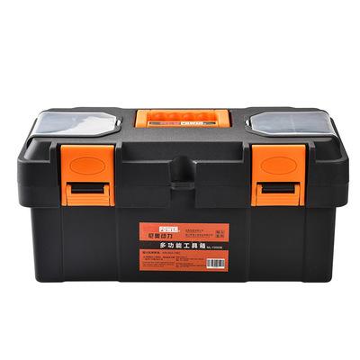塑料工具箱家用多功能五金维修工具箱收纳箱车载零件箱塑料手提箱