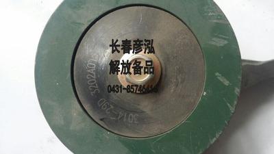 j5张紧轮总成1023010-29DW 一汽解放原厂配件 长期供应 解放在线