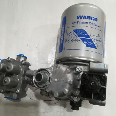 解放j6空气干燥筒罐3511020-50A J6干燥桶原厂优德88娱乐官网过滤空气杂质罐