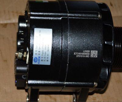j6交流发电机总成3701010-36D发动机 锡柴配件原厂发电机电器配件