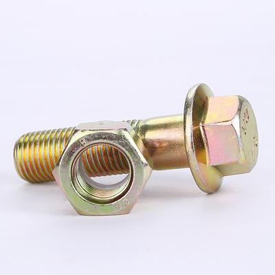 j6标准件螺丝长春彦泓厂家发货紧固件连接件CQ1611445T传动轴螺丝