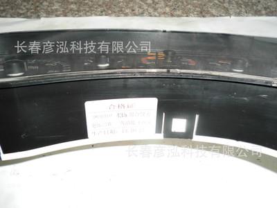 J6组合仪表3801010-435解放在线 长春彦泓批发驾驶室工作台里程表