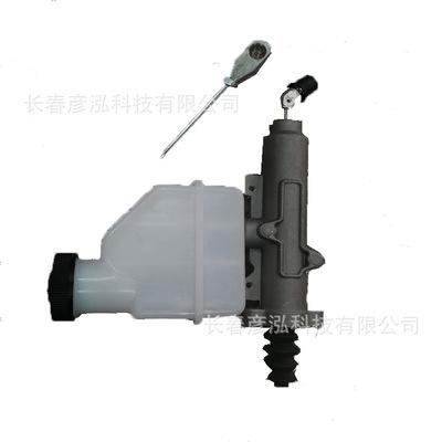解放j6p离合器总泵带油杯总成1602110A70A一汽解放原厂制动阀配件