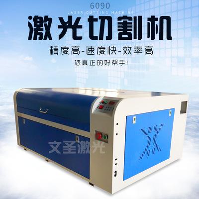 销售 6090激光切割机 广告设备 木刻画 喜庆用品 烫金纸切割机