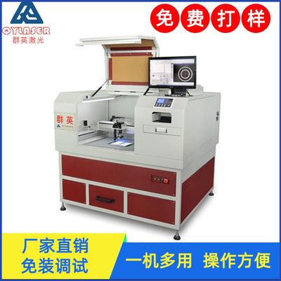 厂家直销卷对片UV激光切割机 TPU防窥膜全屏水凝膜激光切割机