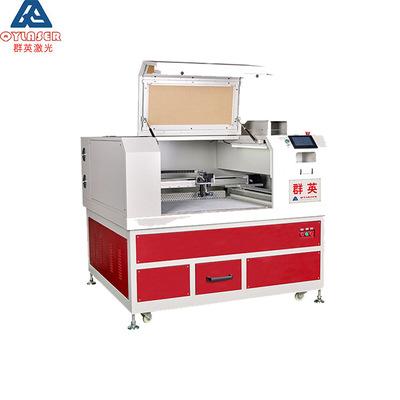 自动送料激光切割机 保护膜纳米水凝膜 有机玻璃co2激光切割机