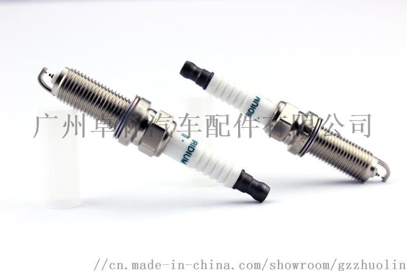 FXE22HR11 22401-EW61C 日产火花塞